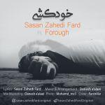 کاور آهنگ Sasan Zahedi Fard - Khodkoshi