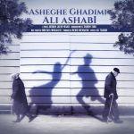 کاور آهنگ Ali Ashabi - Asheghe Ghadimi