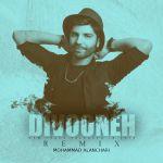 Mohammad Alanchari - Divooneh (Remix)