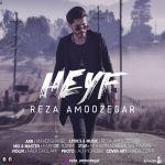 کاور آهنگ Reza Amoozegar - Heyf