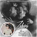 کاور آهنگ Sasan Zahedi Fard - Zahra