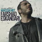 کاور آهنگ Farshad Eskandari - Manteghi Nist
