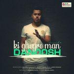 کاور آهنگ Danoosh - Ki Gheyre Man