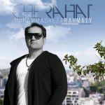 Che Rahat - Che Rahat
