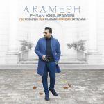 کاور آهنگ Ehsan Khajeh Amiri - Aramesh