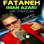 کاور آهنگ Iman Azari - Fataneh
