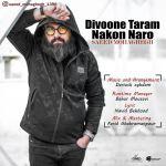 کاور آهنگ Saeed Mohaghegh - Divoone Taram Nakon Naro