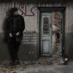 کاور آهنگ Reza Yazdani - Kalafe