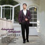 کاور آهنگ Ali Dehghani - Asheghaneh Asheghaneh