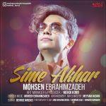 کاور آهنگ Mohsen EbrahimZadeh - Sime Akhar