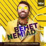 کاور آهنگ Ali Lohrasbi - Behet Nemiad (Remix)