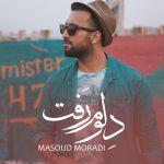 کاور آهنگ Masoud Moradi - Delom Raft