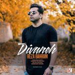 کاور آهنگ Reza Bahram - Divaneh
