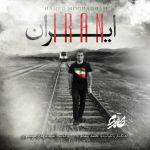 کاور آهنگ Hamed Moghaddam - Iran