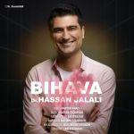 کاور آهنگ Hassan Jalali - Bi Hava
