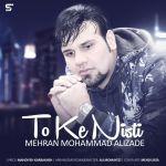 Mehran MohammadAlizadeh - To Ke Nisti