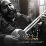 کاور آهنگ Reza Sadeghi - Are Ya Na