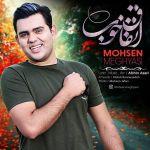 Mohsen Meghyasi - Etefaghe Khob