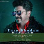 کاور آهنگ Radmehr - Yare Khodam