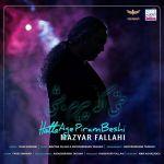 Mazyar Fallahi - Hata Age Piram Beshi
