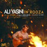 کاور آهنگ Ali Yasini - In Rooza