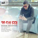 کاور آهنگ Shahab Mozaffari - 30 Salegi