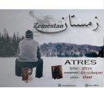 کاور آهنگ Atres - Zemestoon