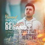 کاور آهنگ Hamed Shojaei - Del Beband
