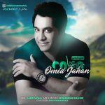 کاور آهنگ Omid Jahan - Rana
