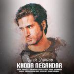 کاور آهنگ Kaveh Zamani - Khoda Negahdar
