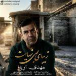 کاور آهنگ Mahdi Arya - Zibaye bi Nahayat