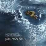 Sirvan Khosravi - Jaye Man Nisti (Kaveh Yaghmae)