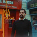 کاور آهنگ Soheil Rahmani - NA