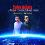 کاور آهنگ Masoud Malmir - Sade Naboud