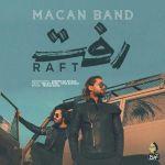 کاور آهنگ Macan Band - Raft