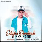 کاور آهنگ Yosef Zand - Eshghe Dordoneh