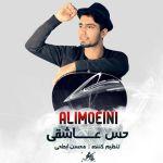 کاور آهنگ Ali Moeini - Hese Asheghi