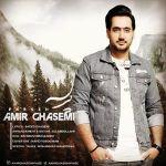 Amir Ghasemi - Parseh