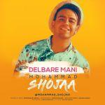 کاور آهنگ Mohammad Shojaa - Delbare Mani