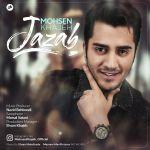 Mohsen Khajeh - Jazab