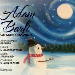 Salman Qiasvand - Adam Barfi