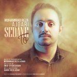 MohammadReza Ajdari - Sedaye To