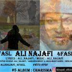 کاور آهنگ Ali Najafi - 4 Fasl