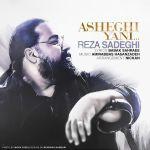 کاور آهنگ Reza Sadeghi - Asheghi Yani
