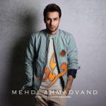 کاور آهنگ Mehdi Ahmadvand - Farhad