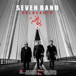کاور آهنگ Seven Band - Del Bakhte