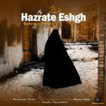 Behrouz Nejati - Hazrate Eshgh