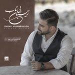 کاور آهنگ Babak Jahanbakhsh - Zibaye Bitab