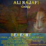 کاور آهنگ Ali Najafi - Behesht