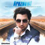 کاور آهنگ Masoud Malmir - Arezoomi